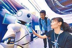 2018世界機器人大會 8月在京召開