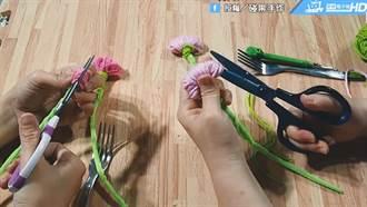 DIY「永不凋謝」的康乃馨 達人教做母親節手作花