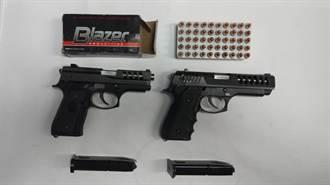 佯稱代購比特幣詐590萬 警循線逮同夥起出2把槍
