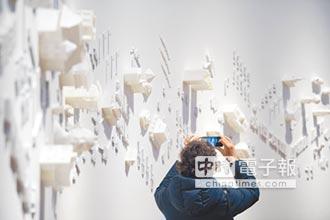 杭州藝文地標 非常包豪斯