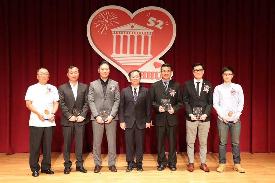華夏科技大學今(12日)歡慶52周年校慶,舉辦一系列慶祝活動。(華夏科技大學提供)
