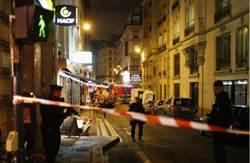 影》巴黎IS恐攻 1死4傷 揮刀凶嫌被擊斃