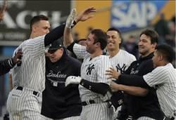 MLB》再見安克運動家 兇猛洋基21戰18勝