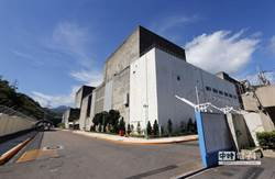 羈押102天獲判無罪 前台電股長獲賠40.8萬