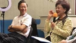 呂秀蓮、張善政齊發聲明支持台大決議 牽線友人曝光