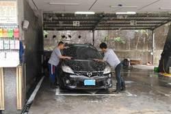 助就業 基隆擬設第2座身心障礙洗車中心