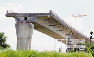 負面地標天空斷橋 拚2020完工