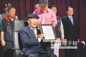 大老108歲壽宴 兩岸青幫齊祝賀