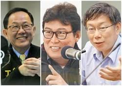 鄉民在499現場自作台北市長選戰民調 他慘吊車尾!