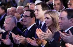 美駐以大使館歷史性遷耶路撒冷 以繃緊神經警戒