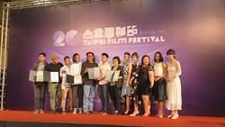 《十年台灣》入圍台北電影節 5劇組上台領證書