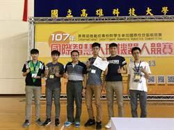 2018年智慧型人形機器人競賽  金大榮獲2金1銅