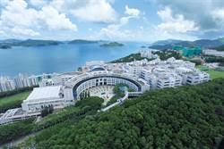香港科技大學與大陸機構合作 成立全新研究中心