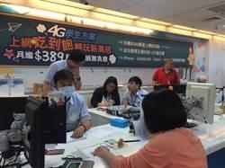 中華電信499之亂 竟教員工「三不一沒有」躲勞檢