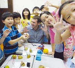 弋果美語夏令營 讓孩子玩中學