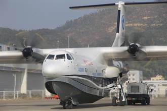 世界最大兩棲飛機發展成熟 陸2022年前要交付