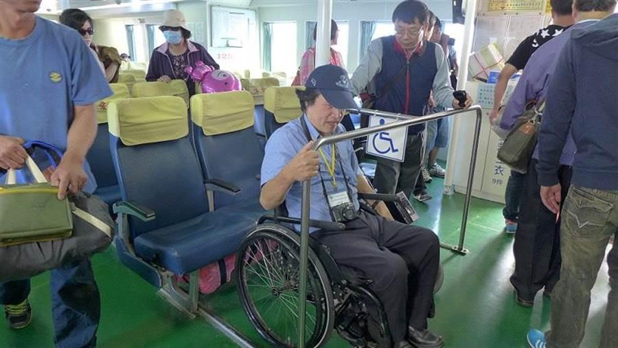 離島客船無障礙設施讓身障者更方便搭乘。(航港局提供)