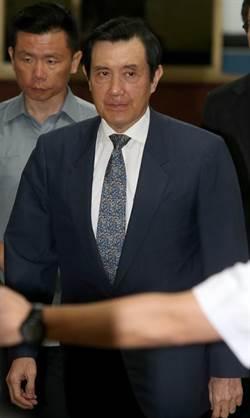 馬英九改判有罪 高院:總統也是公務員 有保密義務
