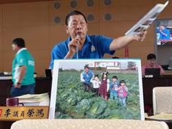 台中市農作物產銷失衡、農業局啟動多元促銷
