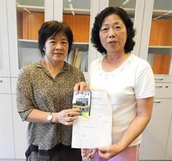 支持者掛議會停車證霸停 劉淑蘭道歉並繳回停車證