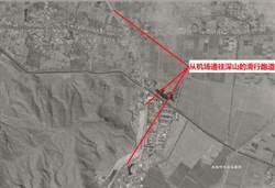 能裝殲20可防鑽地彈 陸西部高原頻冒新機庫