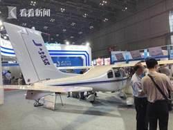 上海航展開幕 航空產業鏈三年計劃實現500億