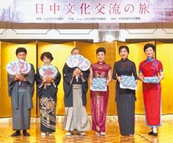 旗袍舞、和服秀 福岡競豔