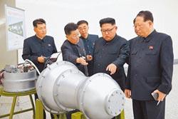 北韓若廢核 美國務卿:解除制裁