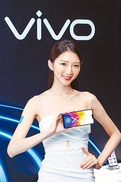 首款隱形指紋手機vivo X21驚艷登台