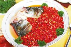川菜湘菜標準化 剁椒魚頭呈蝴蝶狀