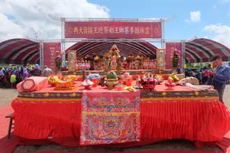 推廣雲林沿海傳統文化 麥寮王船祭開跑