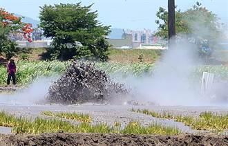 萬丹泥火山噴發  周邊農田毀