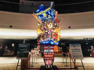 大葉高島屋日本美食工藝大賞 巨型「睡魔祭」主題燈籠登場