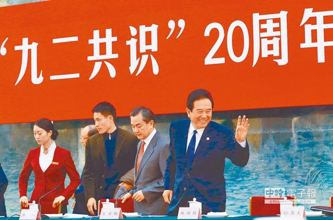 2012年11月26日「九二共識」20周年座談會,王毅(右2)、陳雲林(右1)分別代表中台辦、國台辦和海協會講話。(中新社資料照片)