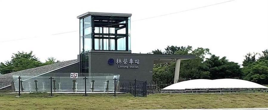 花蓮林榮站將於6月啟用。(鐵工局提供)