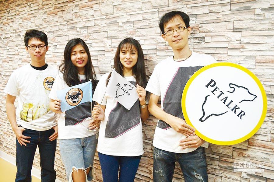 沛邦科技創辦人張志威(右一)與經營團隊。圖/ 袁延壽