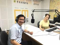教你如何預防犯罪 台中五分局副分局長陳國源廣播開講