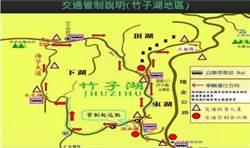 陽明山竹子湖繡球花季 交通管制看這裡