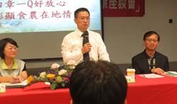 魏明谷推綠能營養午餐 吃得健康減輕負擔