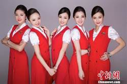 世界航空排行  最美空姐在深航