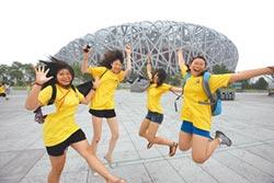 兩岸徵文 中華文化交流重要平台