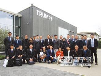 台灣創浦 率團參訪TRUMPF發表會