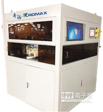 奇裕KW-PLUS雷射劃片機 上海SNEC爭鋒