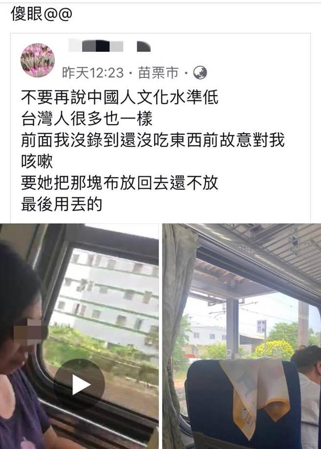 有網友搭火車發現一名婦人將前方座椅頭墊巾取下,用來墊便當,直呼沒公德心。(翻攝網路)