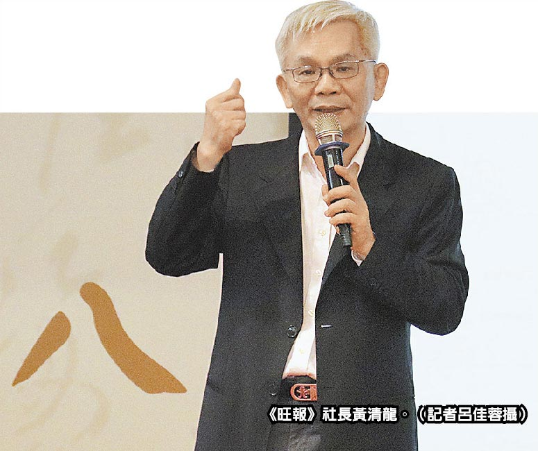 《旺報》社長黃清龍。(記者呂佳蓉攝)
