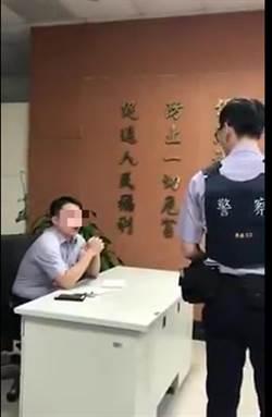 副所長遭爆施壓菜鳥警 調隔壁所竟一秒「東山再起」?