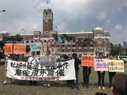 勞團舉布條抗議 要求外籍漁工納勞基法保障