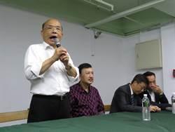 綠營自提台北市長  蘇貞昌:有強棒會讓選民更有期待