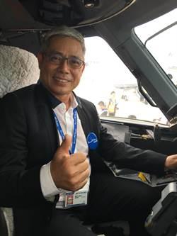 飛特立航空擴大醫療機隊 全亞洲即刻救援