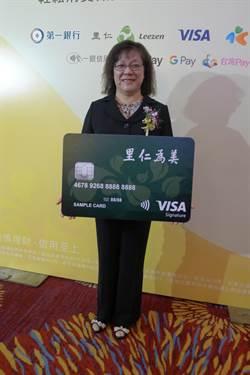 鄭美玲:一銀今年要重返信用卡流通卡數前10大銀行